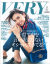 2017/08/VREY_201709_cover.png