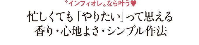 2017/09/SBtitle-001.jpg