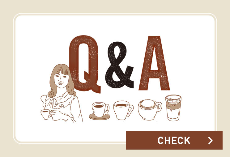 〝ネスプレッソ〟の魅力 Q&A