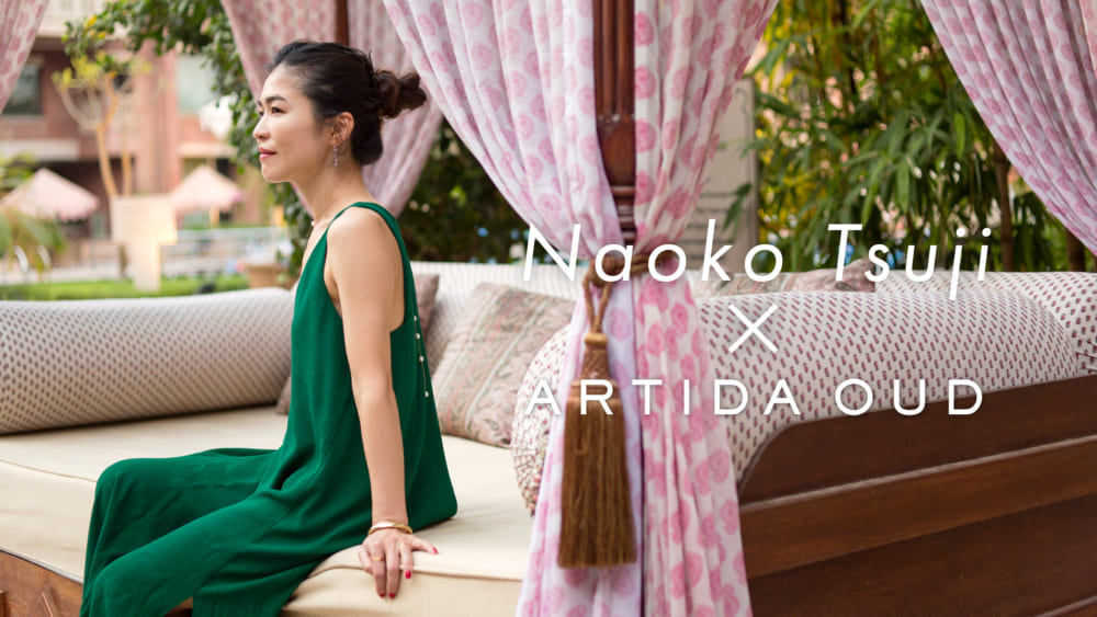 2018/08/ao_naokotsuji_image_PC_.jpg
