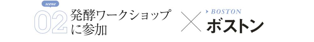 2018/10/JINS07_title002.jpg