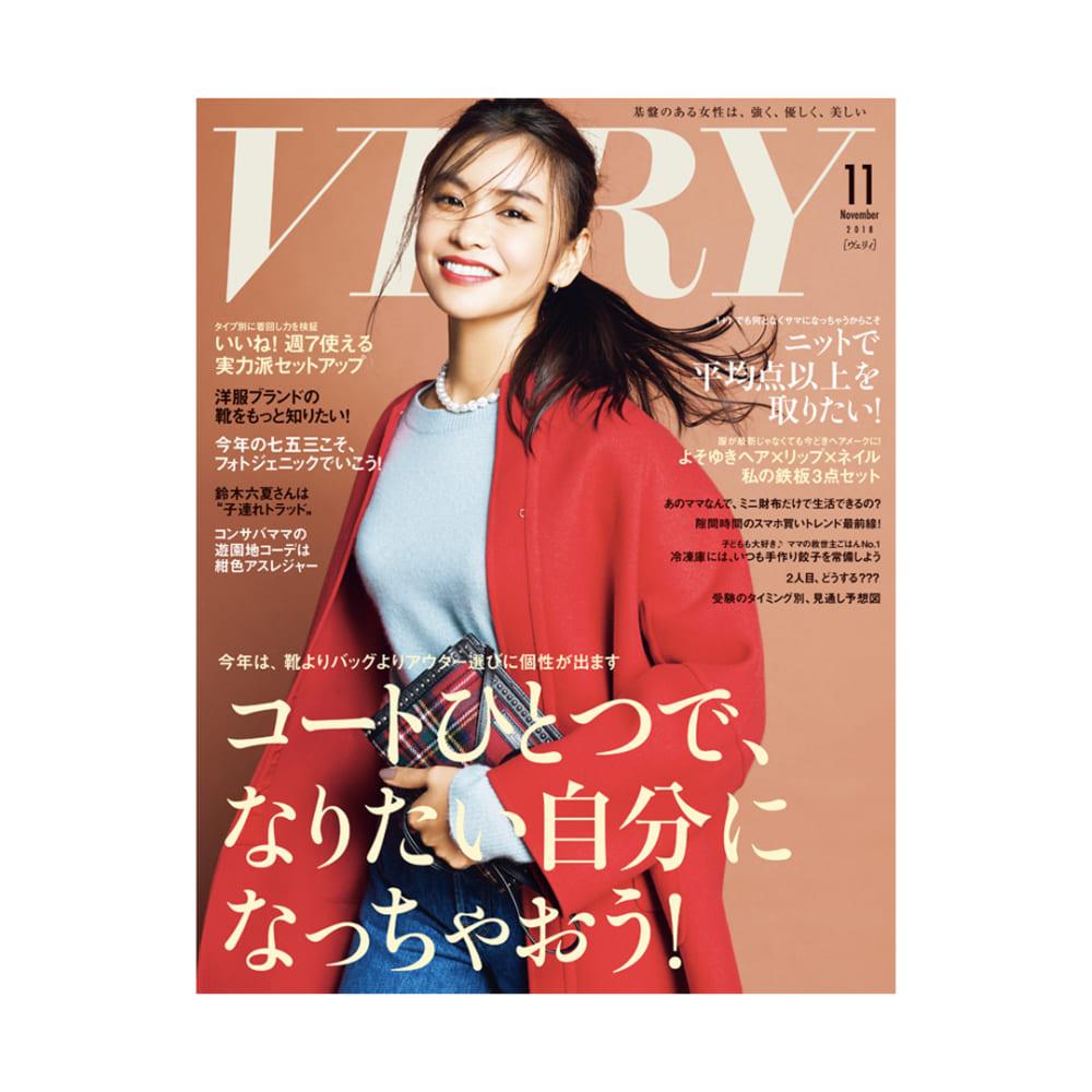 2018/10/cover.jpg