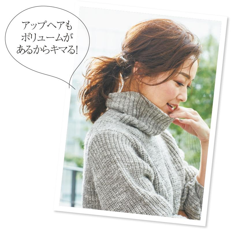 2018/11/ANGFA_mv006.jpg