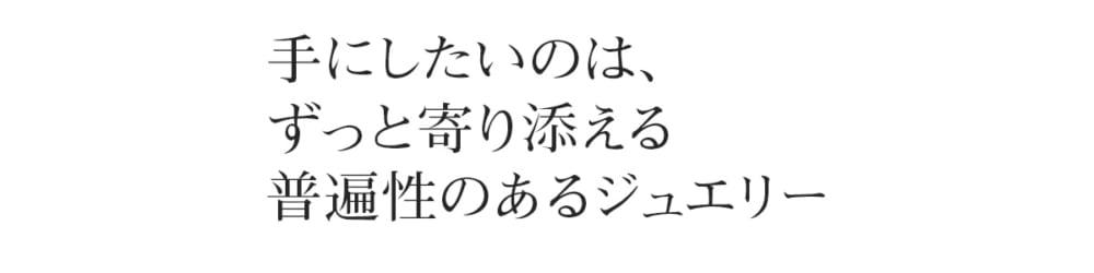 2018/11/CHANEL_copy01.jpg