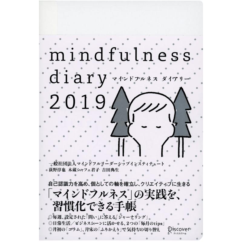 2018/11/book.jpg