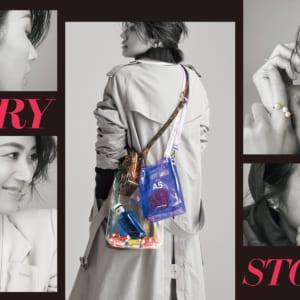 「今欲しい!」が kokode.jpで 買える!VERY STORE