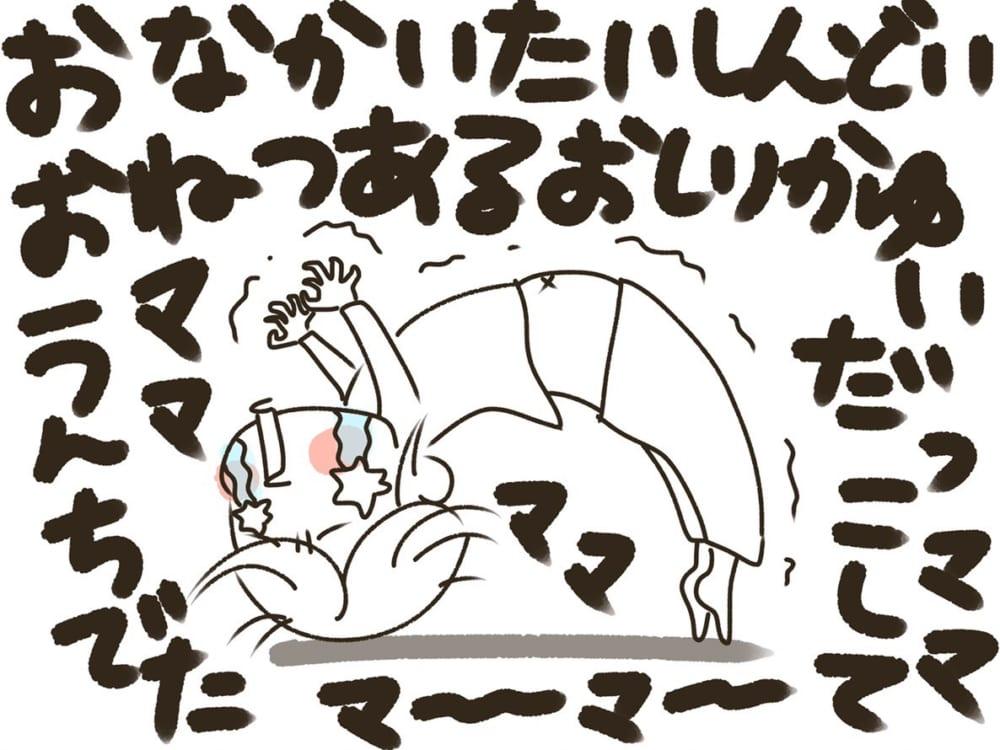 2019/01/IMG_8170.jpg
