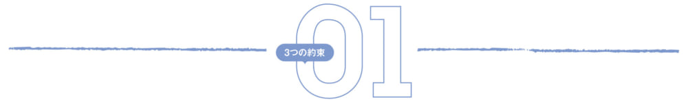 2019/03/JINS12_title01.jpg