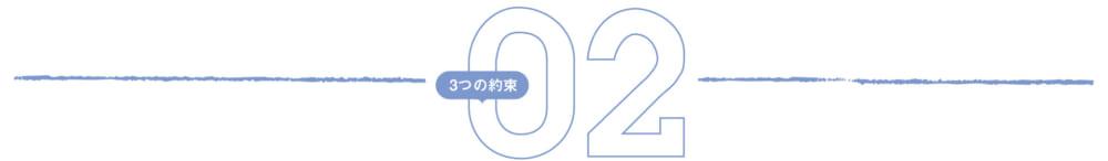 2019/03/JINS12_title02.jpg