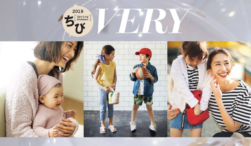 2019/03/chibiVery_MV.jpg