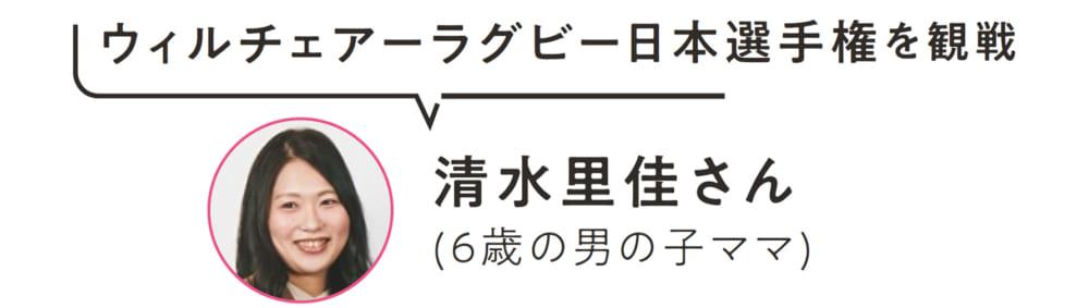 2019/04/para_02.jpg