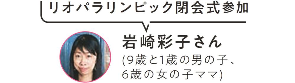 2019/04/para_03.jpg