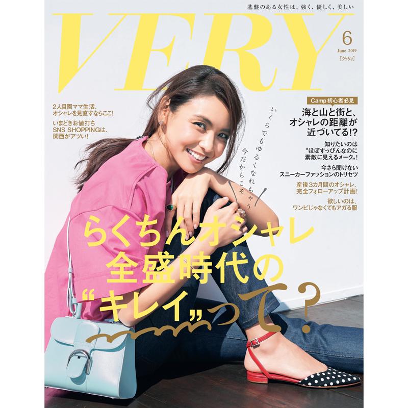 2019/05/cover.jpg