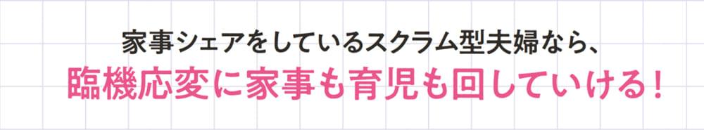2019/05/daiwahouse01_title4.jpg