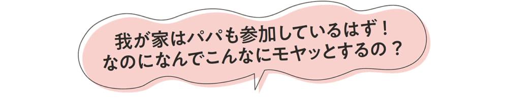 2019/05/daiwahouse02_title1.jpg