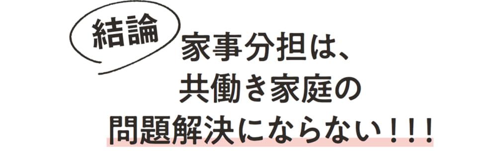 2019/05/daiwahouse02_title3.jpg