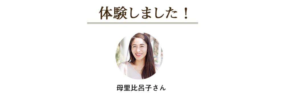 2019/05/shiseidoD_title1.jpg