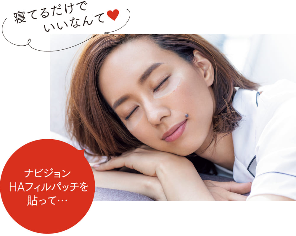 2019/06/shiseidoN_02.jpg