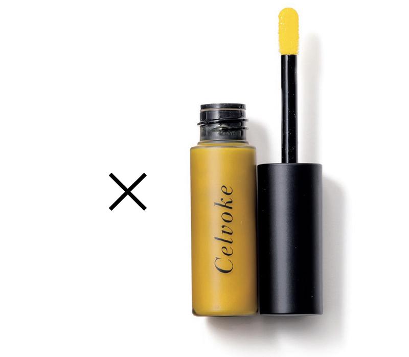 2019/06/yellow.jpg