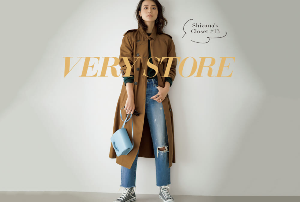 2019/08/VERYSTORE10_eye.jpg