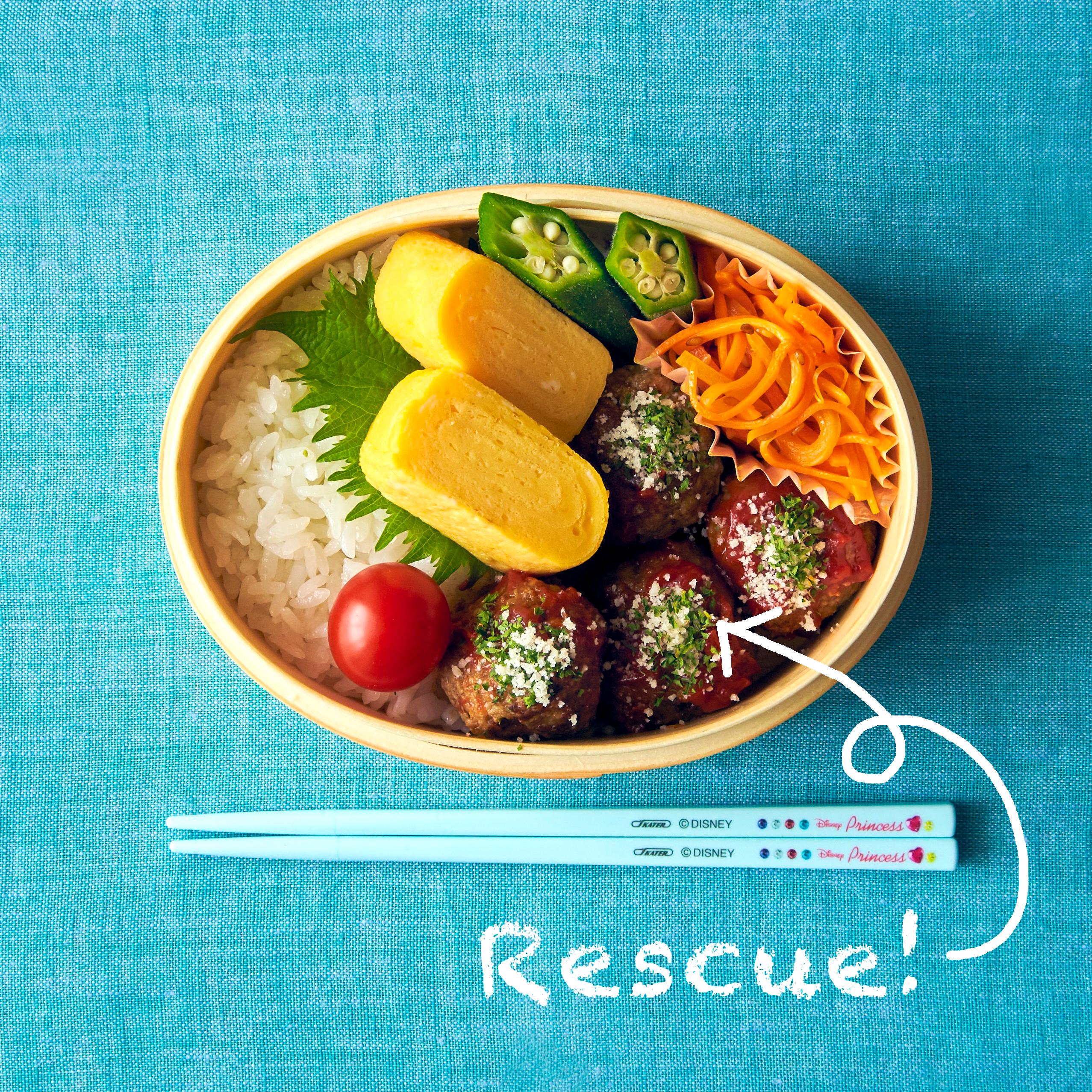 【プロ直伝】レンチン2分、味変自在、見栄え良しのお弁当 ...