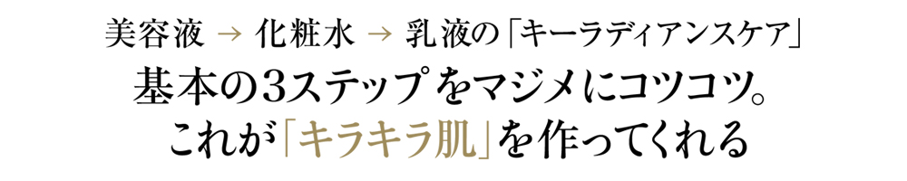 2019/09/ttl21.jpg