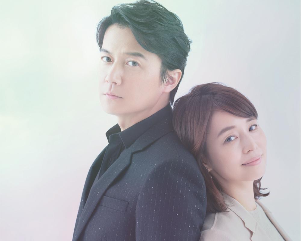 福山雅治さん×石田ゆり子さん 結婚したのは人生最愛の人ですか