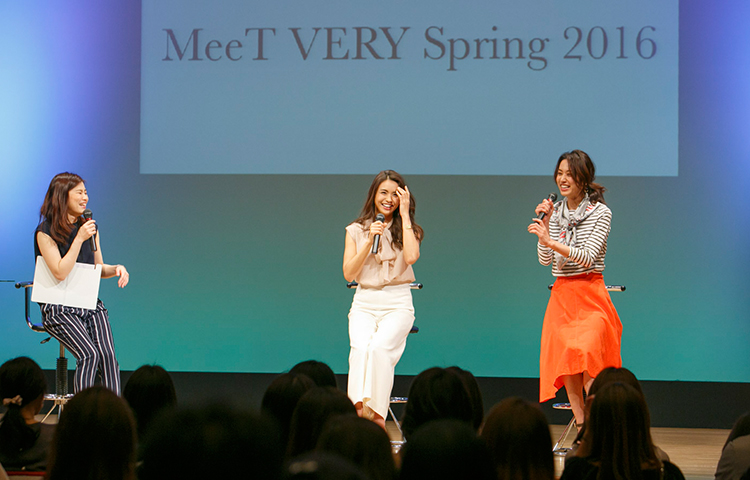MeeT VERY Spring 2016 〜ママの女子力UP 〜 After Report Vol.2 Fashion編