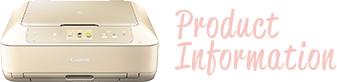 pixus product