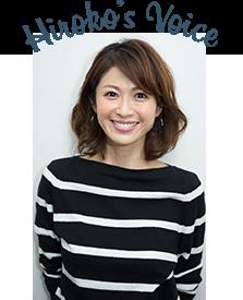 Hiroko's Voice