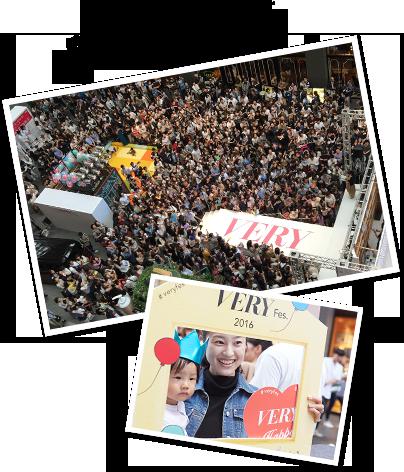 VERY Fes.2016 Report Vol.2 @二子玉川ライズ・ガレリア