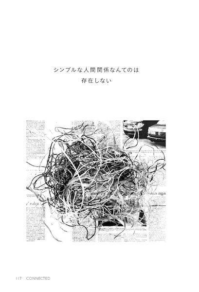 kangaeruhito_117-001.jpg
