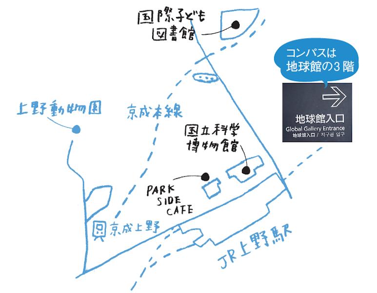 sanpo_uenomap.png